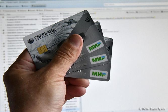 9e047ffddfe2 По факту задолженности по зарплате работникам «Уралаэрогеодезии» возбуждено  уголовное дело