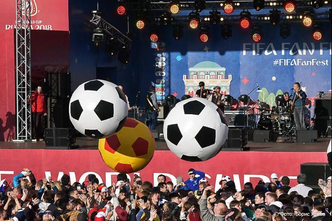В Екатеринбурге открылась фан-зона Чемпионата мира