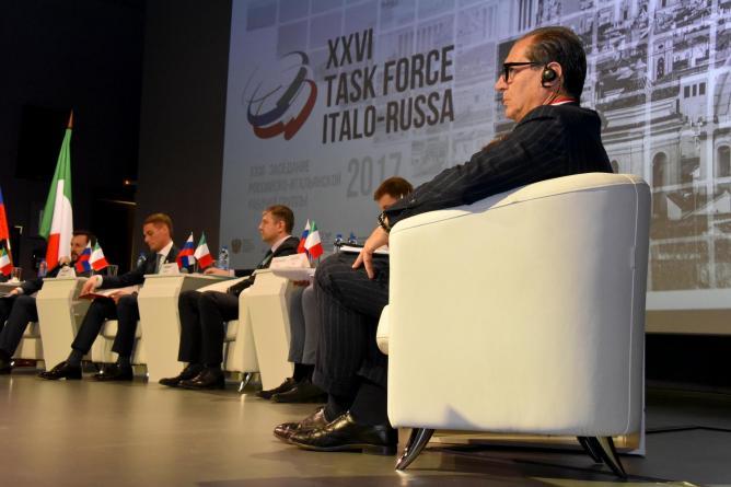 Форум Россия и Италия – XXVI, Екатеринбург