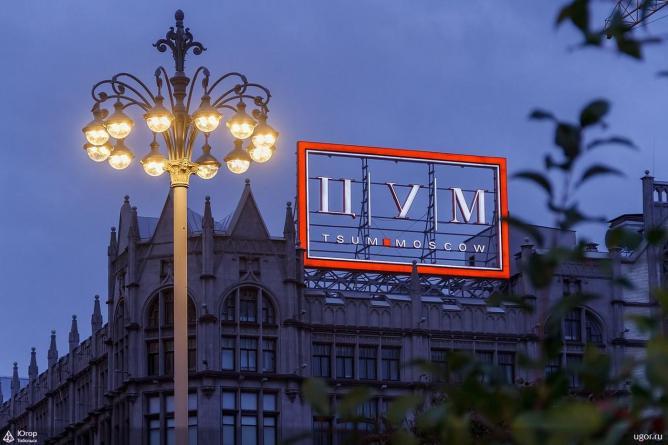Тюменская компания открывает на Среднем Урале производство архитектурно-художественных изделий из металла